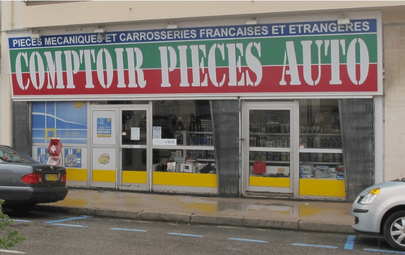 Photo Comptoir Pieces Auto La Seyne - Gefauto